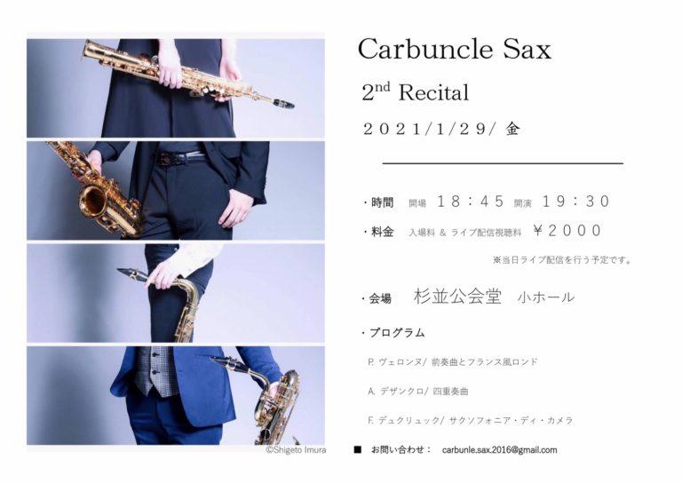 carbunclesax2ndrecital